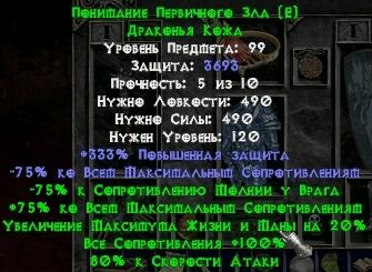 Screenshot016.jpg
