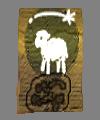Превращение в овцу.png
