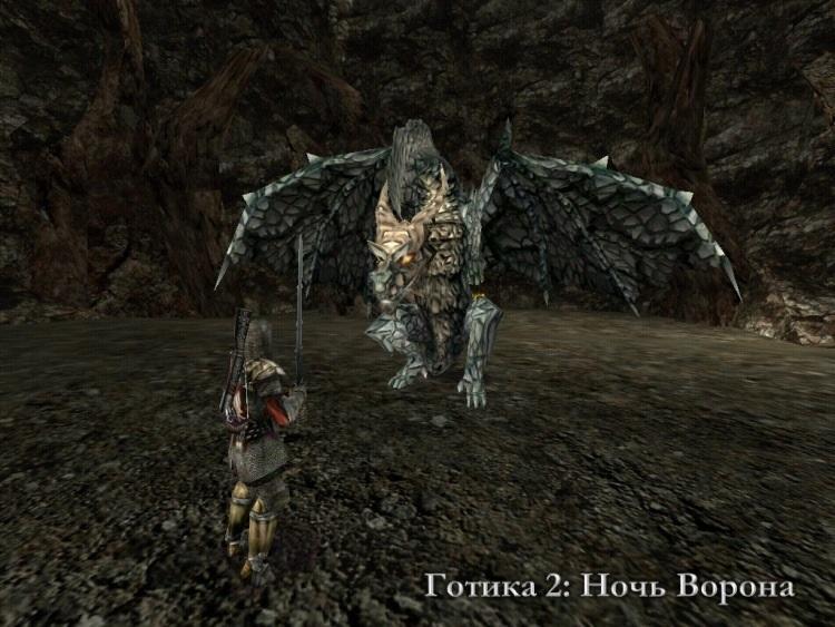 Диалоги с драконами (Готика 2: Ночь Ворона) | World of Players RU