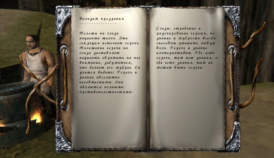 Рецепты 1.jpg