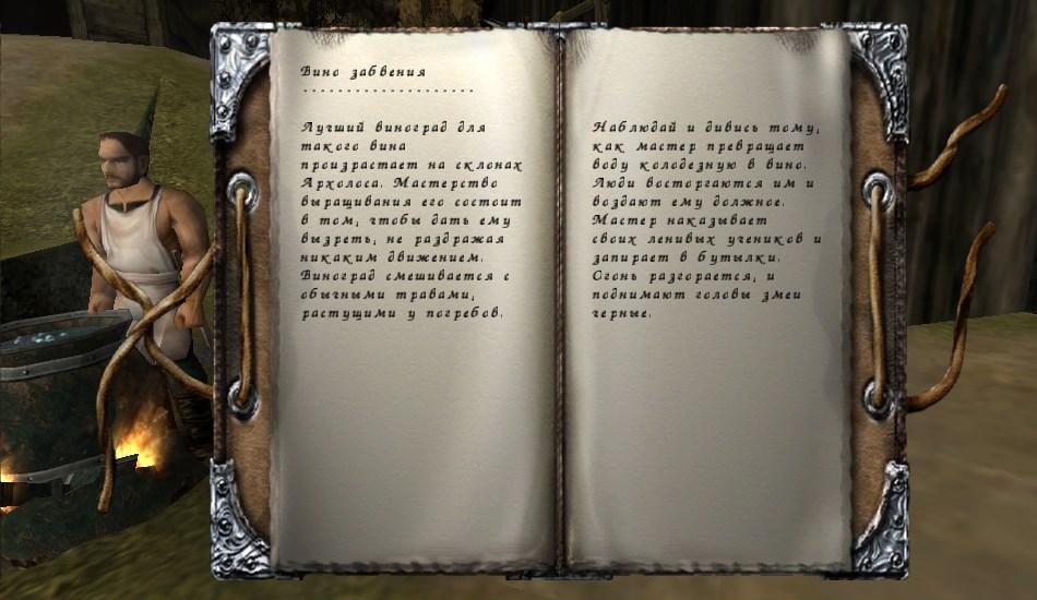 Рецепты 2.jpg