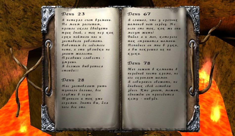 Дневник.jpg