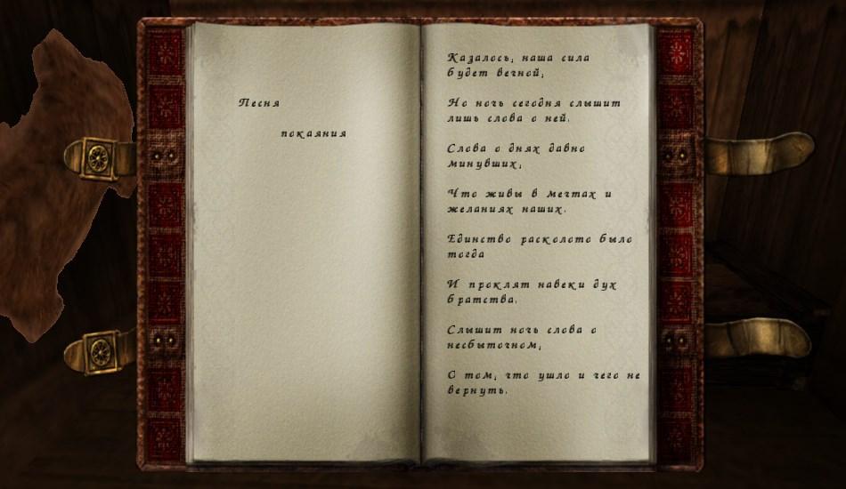 Поэзия Миртаны.jpg