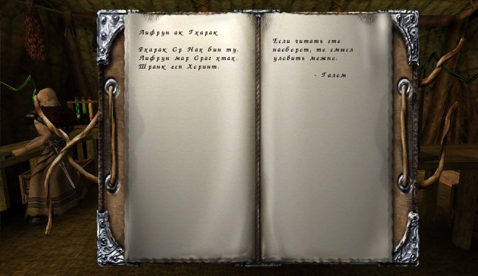 Рецепт Галома.jpg