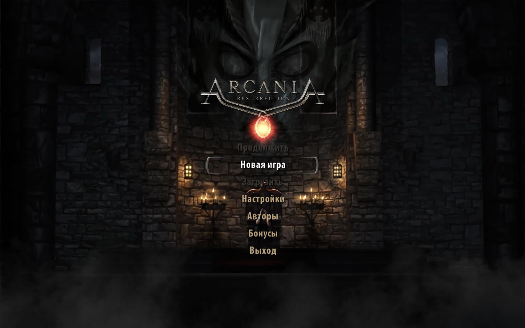 Arcania Addon 2014-09-28 19-57-23-21.jpg