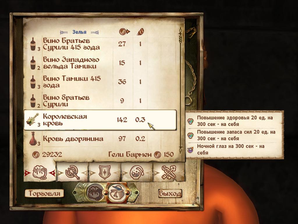 На русском oblivion mod manager скачать