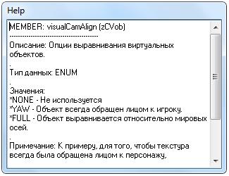 SR_WindowHelp.png