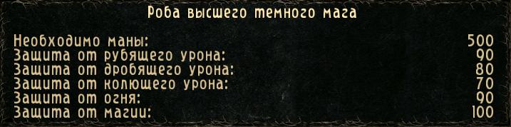 01 Обычная.png