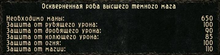02 Обычными душами.jpg