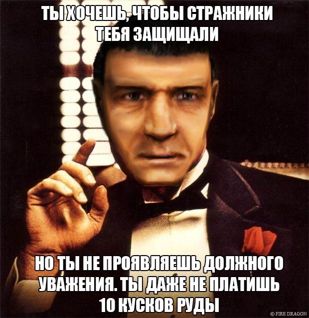 Дон Бладвин.jpg