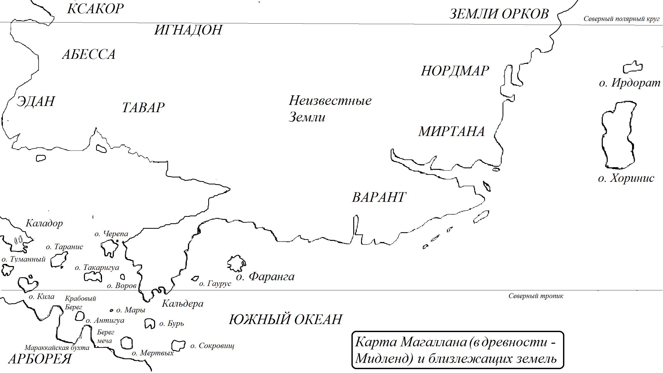 карта универсум.png