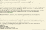 Screenshot_29 (2).png