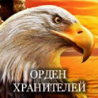 Phoenix_NewDragon